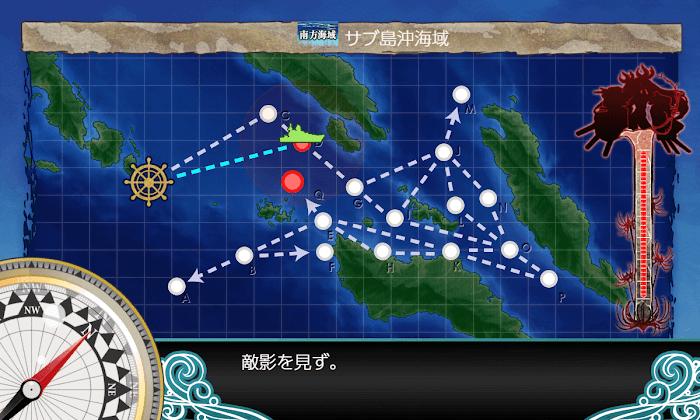 艦これ_2期_二期_5-3_5-3_南方海域_008.png