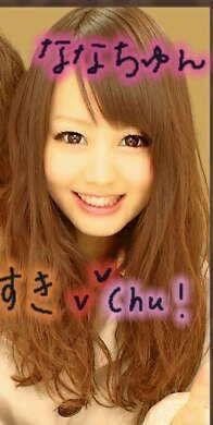堀北真希の妹、奈々美ちゃんの画像2