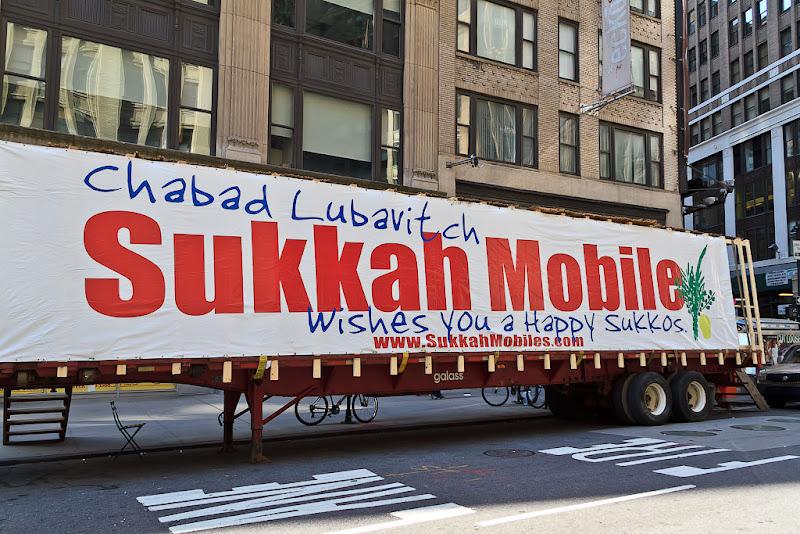 Америка 2.0 / Sukkah Mobile