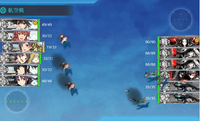 艦これ_2期_2-1_002.png