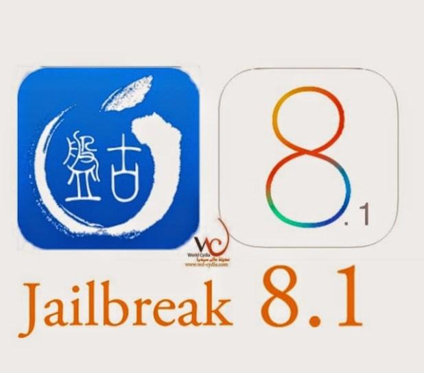 How to jailbreak ios8 - ios8.1