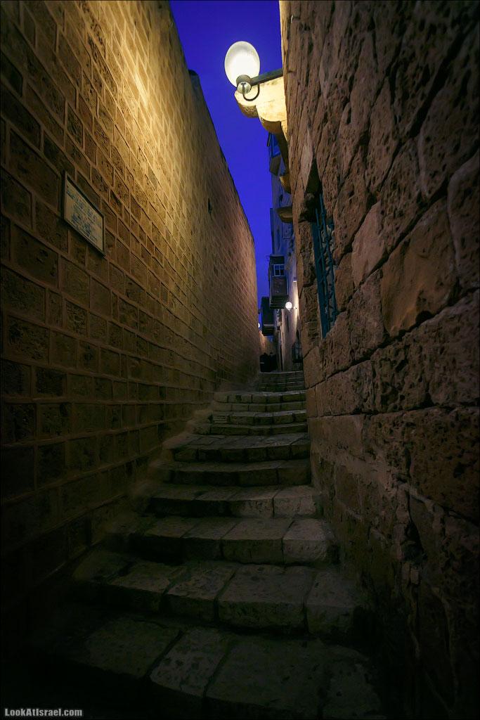 Яффо в черном. Ночные прогулки по древнему городу | Jaffa in Black | LookAtIsrael.com - Фото путешествия по Израилю