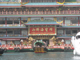 0150Cruise on Victoria Harbour