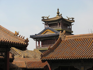 2420The Forbidden Palace