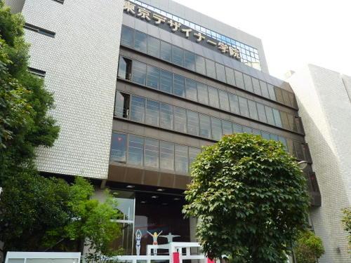 Escolas de Mangá no Japão