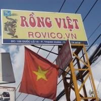 Những hình ảnh ấn tượng về Máy xây dựng và Thiết bị xây dựng Rồng Việt 2012