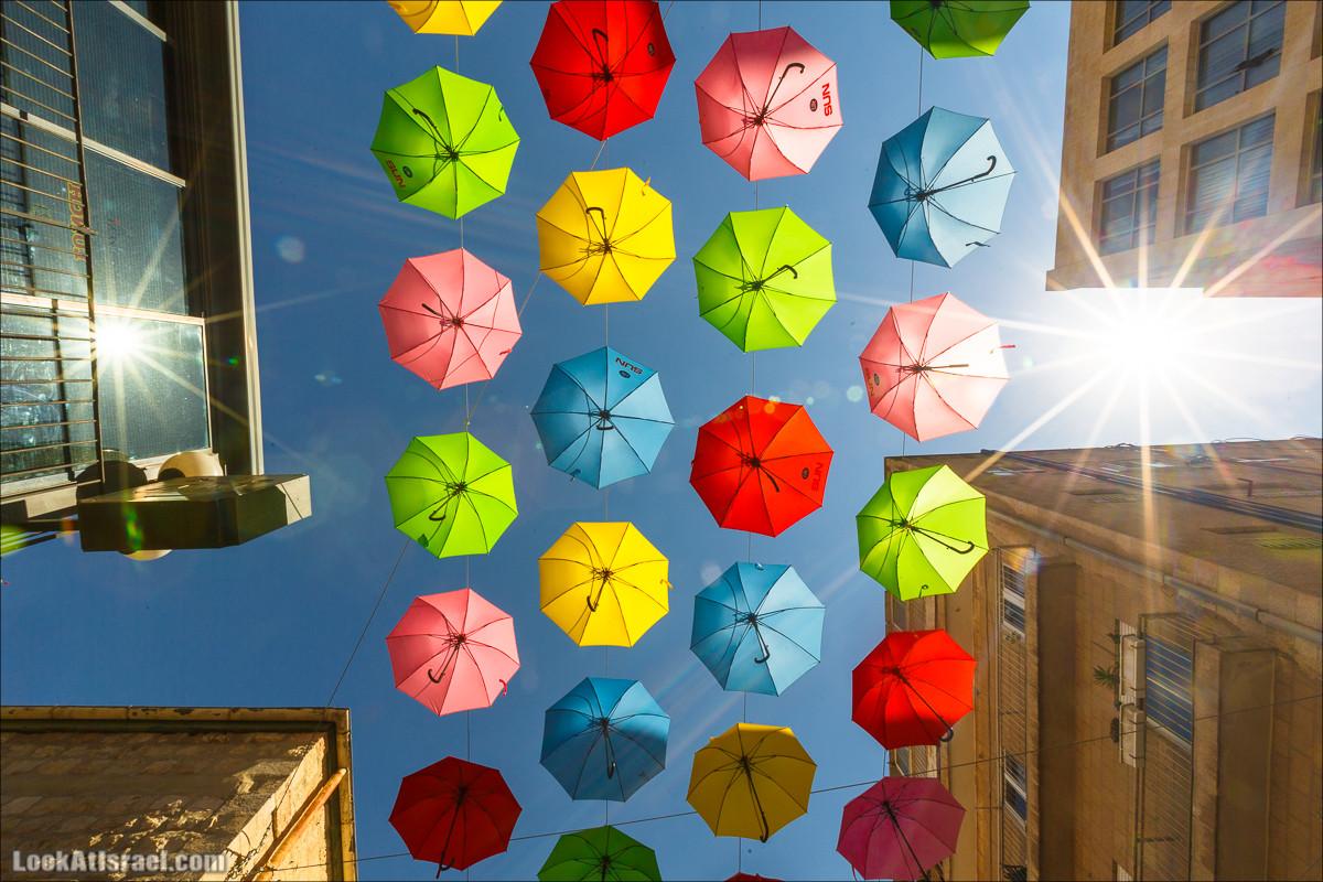 Небо из зонтиков в Иерусалиме | Umbrellas Sky in Jerusalem | LookAtIsrael.com - Фото путешествия по Израилю