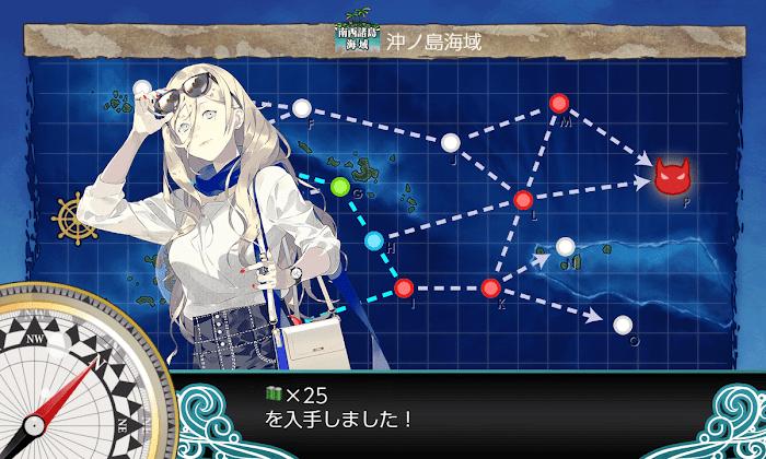 艦これ_2期_2-4_014.png