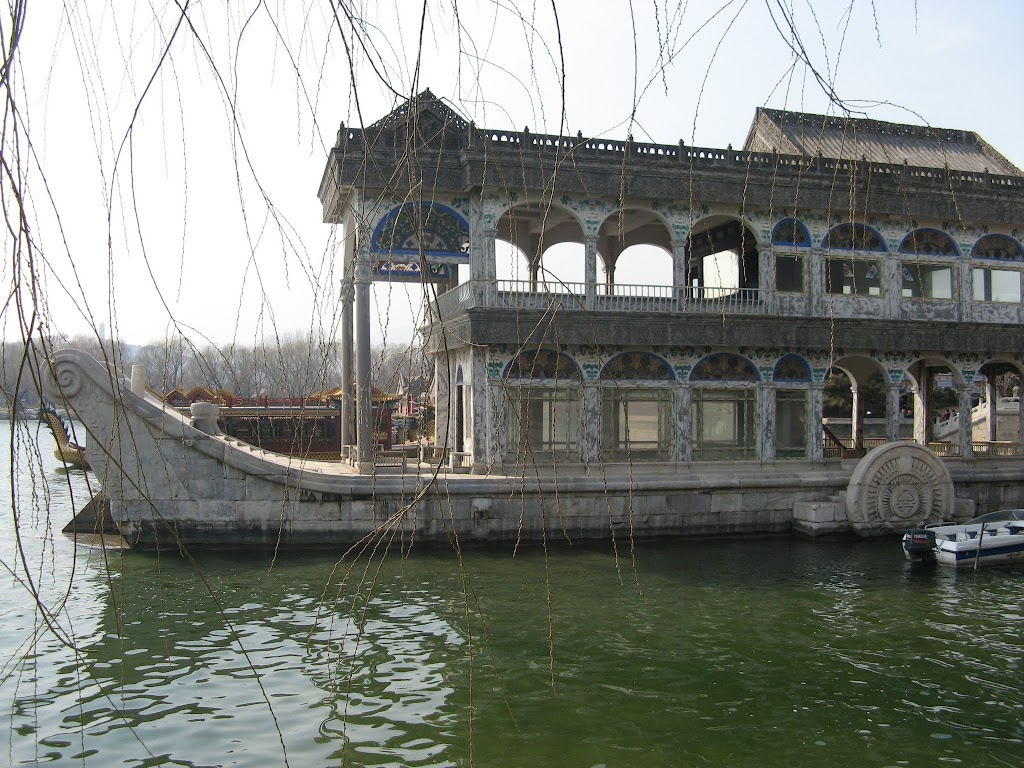 4420The Summer Palace