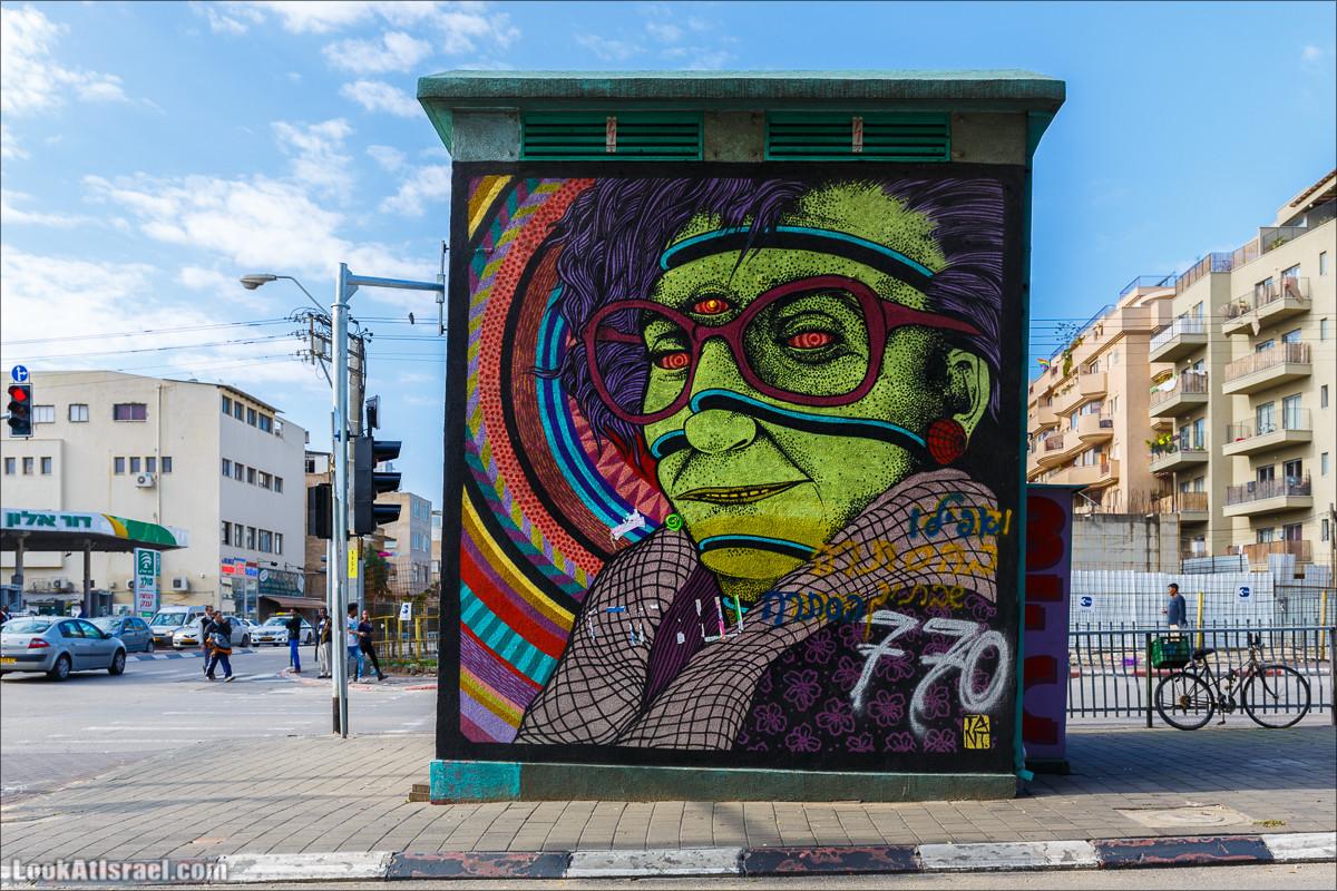Граффити Тель Авива | LookAtIsrael.com - Фото путешествия по Израилю