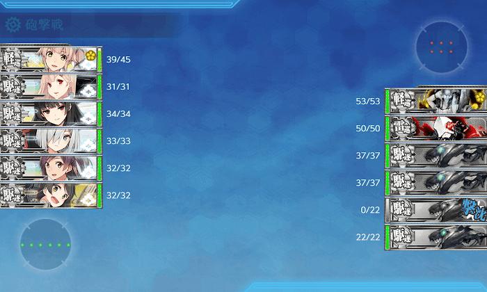 艦これ_2期_3-2_002.png