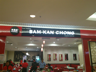 Sam Kan Cheong