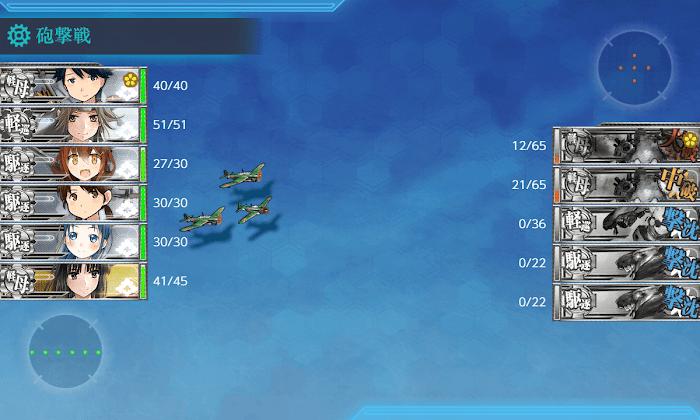 艦これ_2期_1-4_02.png