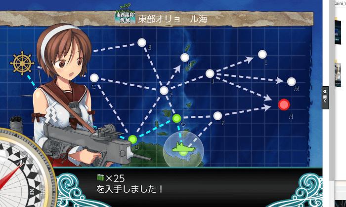 艦これ_2期_2-3_004.png