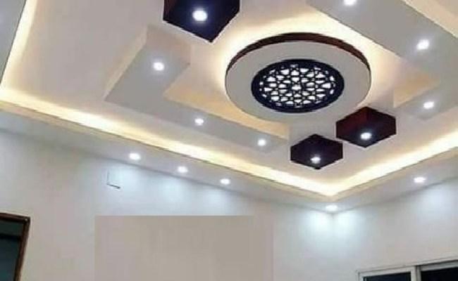 Latest Pop Design For Hall Plaster Of Paris False Ceiling Dubai Khalifa