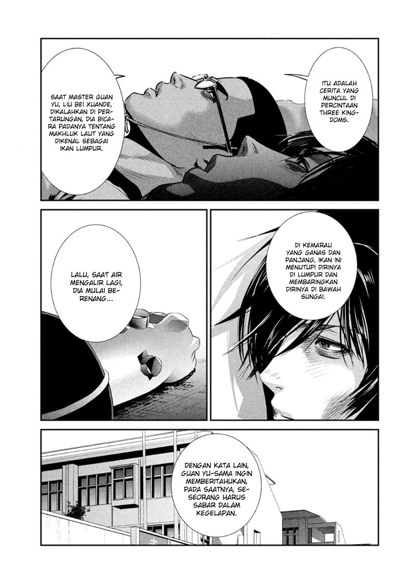 Prison School: Chapter 180 - Page 16