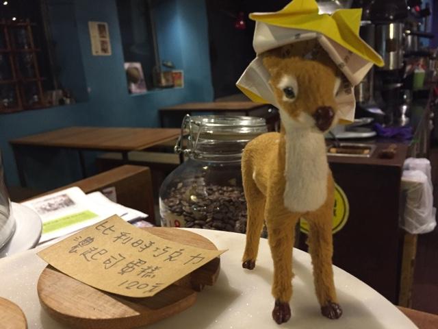 Libocafe カウンターのバンビ