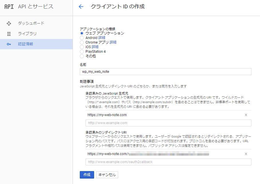 google_photo_plugin_12.png