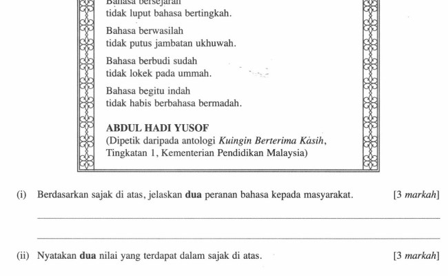 F1 Puisi Moden Kunci Bahasa Cute766