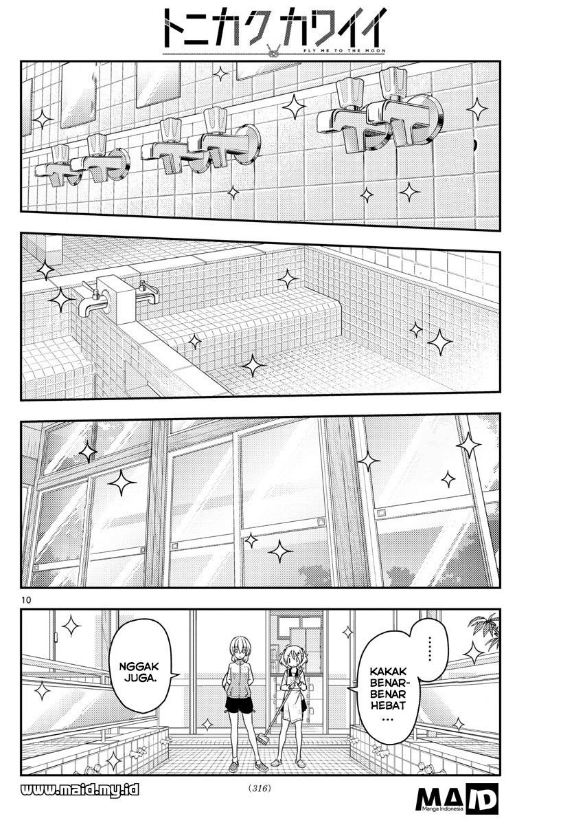 Tonikaku Kawaii: Chapter 39 - Page 13