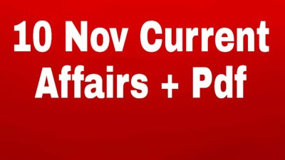 10 November Current Affairs With Pdf In Hindi For All Exams SSC / RRB NTPC / Bihar S.I