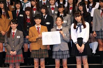 欅坂46(けやきざか)の一期生メンバーの画像6