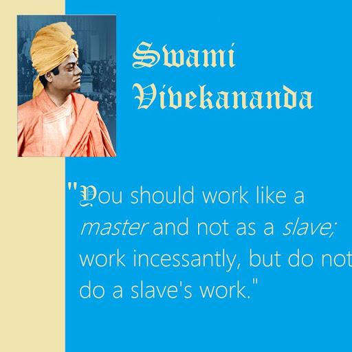 Swami Vivekananda quotes arise awake