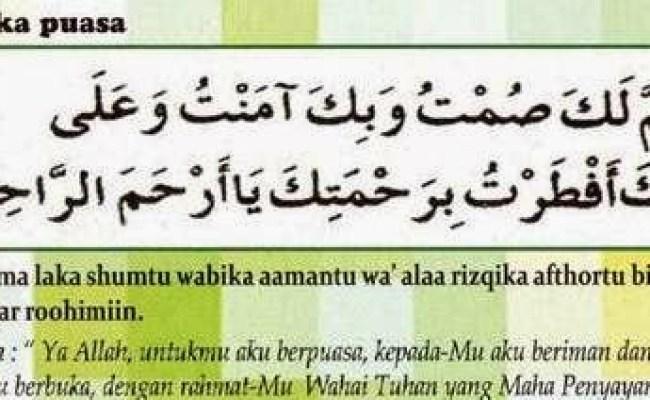 Niat Puasa Ramadhan Dan Doa Buka Puasa Dalam Rumi Ping Calla Cute766