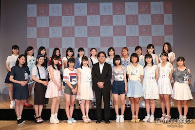 NGT48オーディション合格者集合写真