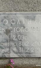 P1070436.JPG