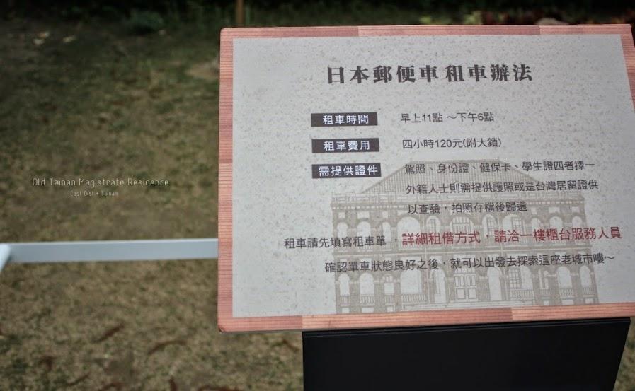 知事官邸 台南-6