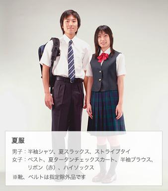 仙台育英学園高等学校の女子の制服3