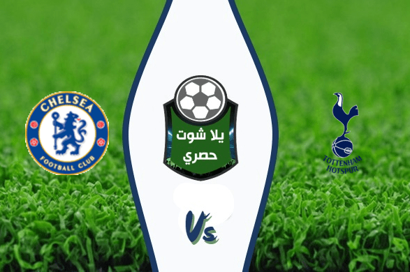 Watch the Chelsea and Tottenham match