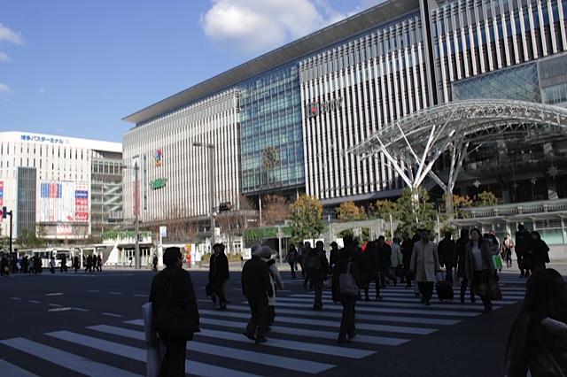 tenjin station fukuoka, fukuoka station