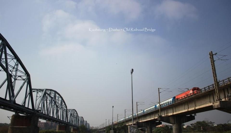 高雄大樹 舊鐵橋