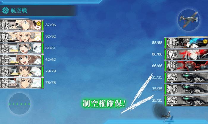 艦これ_2期_4-5_010.png