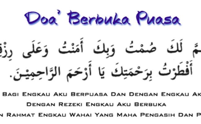 Bacaan Doa Berbuka Puasa Ramadhan Cute766