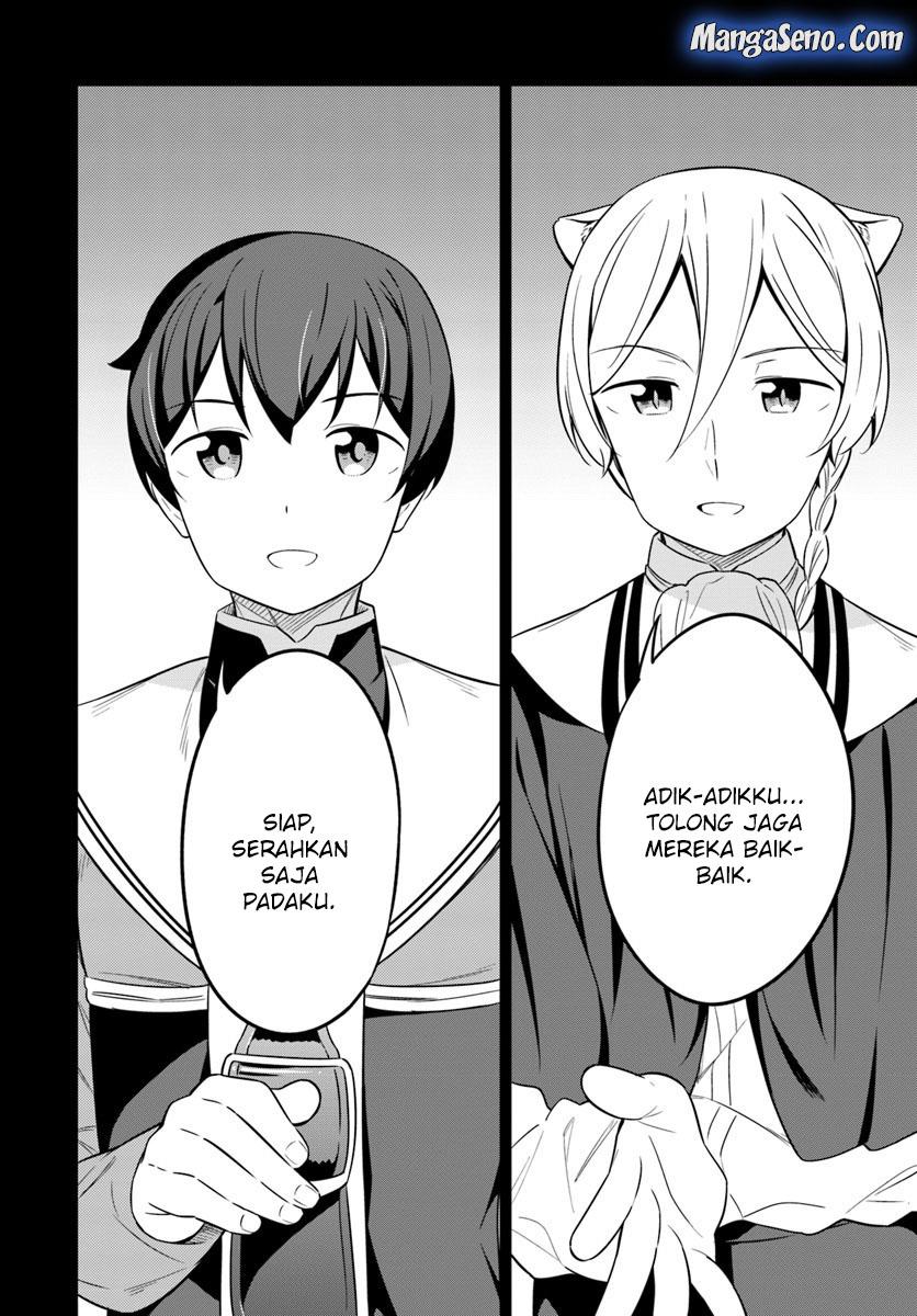 Butsuri-san de Musou shitetara Motemote ni Narimashita: Chapter 29 - Page 12
