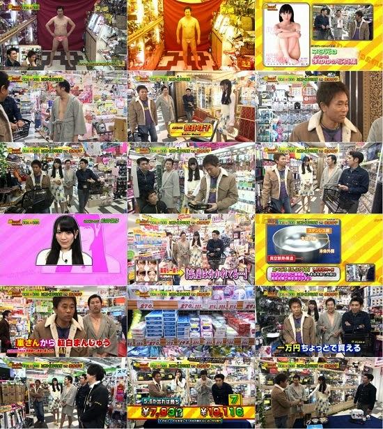 (TV-Variety)(720p) 松井咲子 – 浜ちゃんがっ! 150318