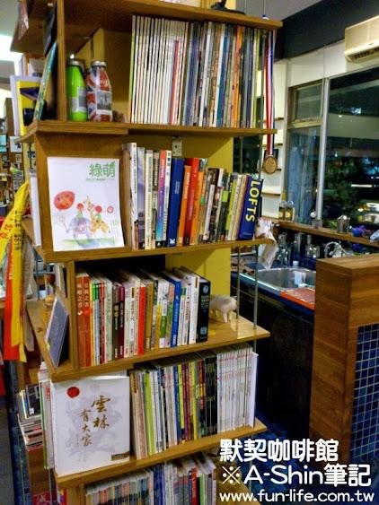 默契咖啡館裡面最棒的是有滿滿滿的書籍