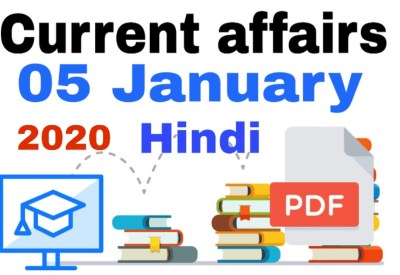Daily Current Affairs 5th January 2020 | Daily GK Update In Hindi