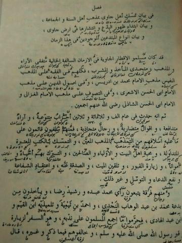 blogger image 621109130 Hati hati dalam membeli kitab