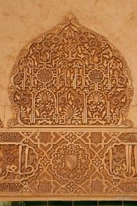 Arabesque Art of Islamic Spain
