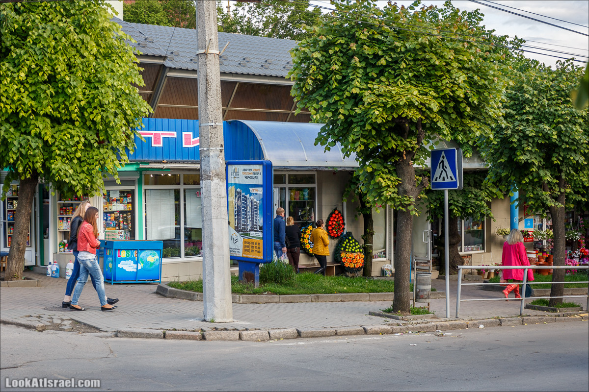 Черновцы   Слава Украине израильскими глазами   LookAtIsrael.com
