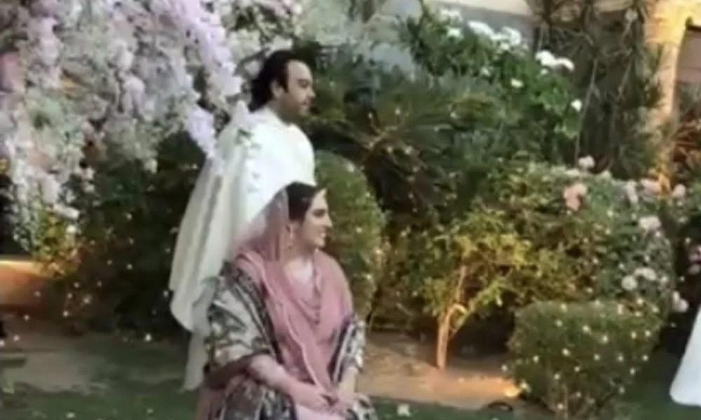 bakhtawar Bhutto Zardari Engagement Pictures
