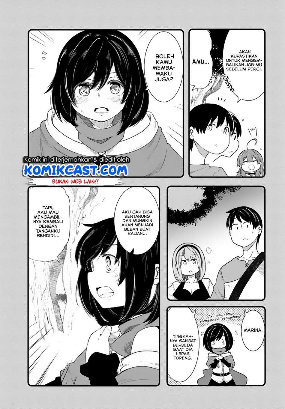 Seichou Cheat de Nandemo Dekiru you ni Natta ga, Mushoku dake wa Yamerarenai you desu: Chapter 24 - Page 6