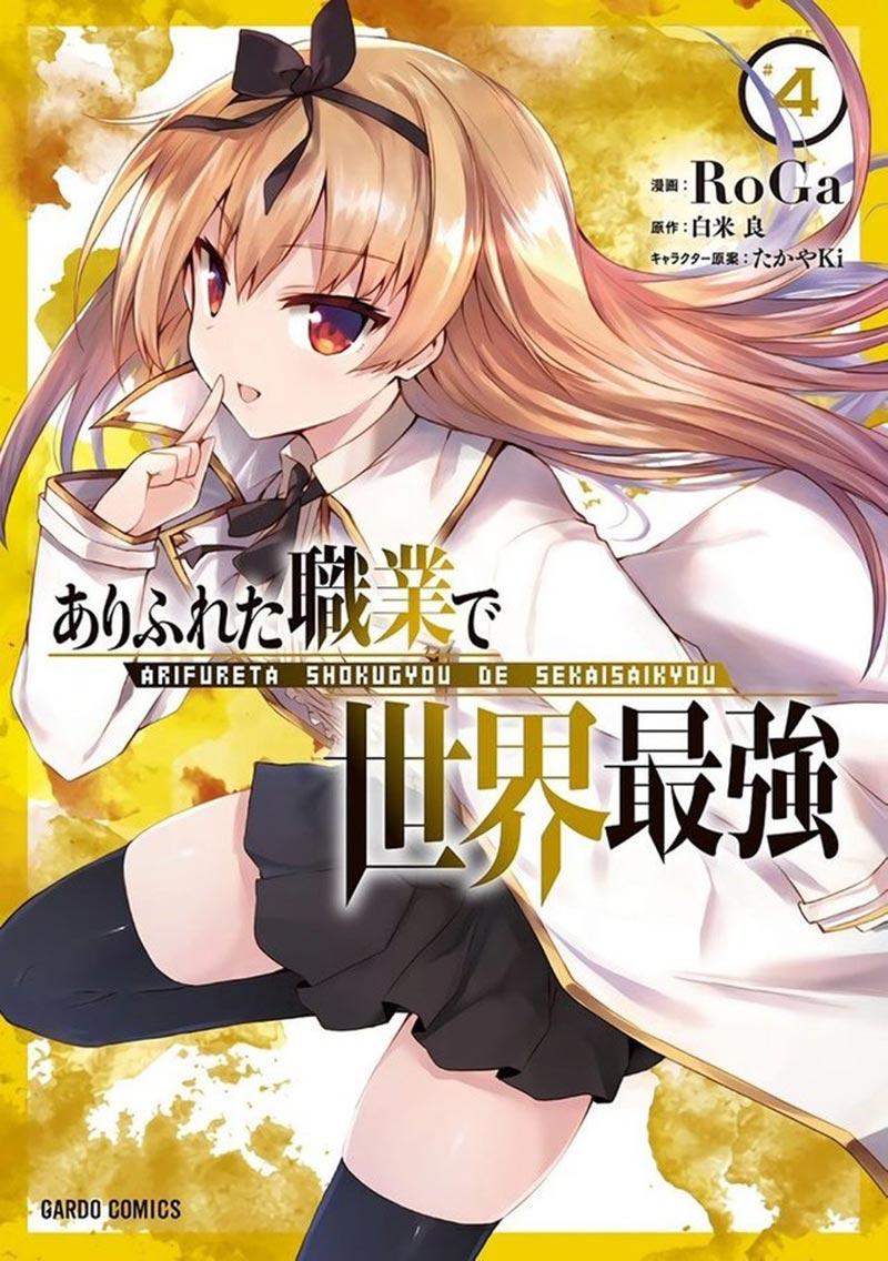 Arifureta Shokugyou de Sekai Saikyou: Chapter 29 - Page 2