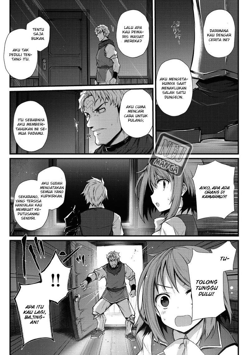 Arifureta Shokugyou de Sekai Saikyou: Chapter 29 - Page 25