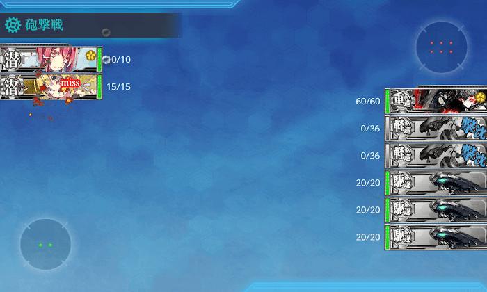 艦これ_2期_2-1_004.png