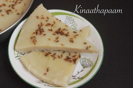 Kinaathapaam3